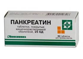 pankreatin2.jpg