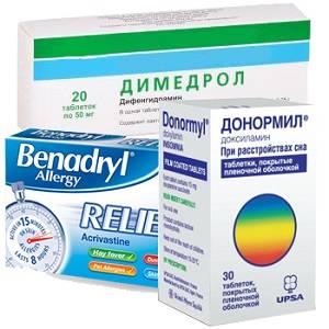 tabletki_ot_toshnoty_beremennym.jpg