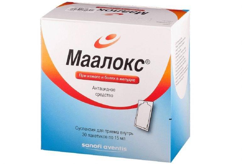 Maalox-770x523.jpg