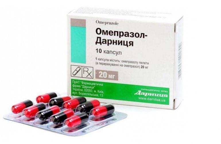 Omeprazole-770x504.jpg