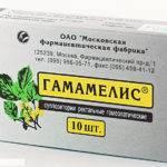 gamamelis-lekarstvo-150x150.jpg