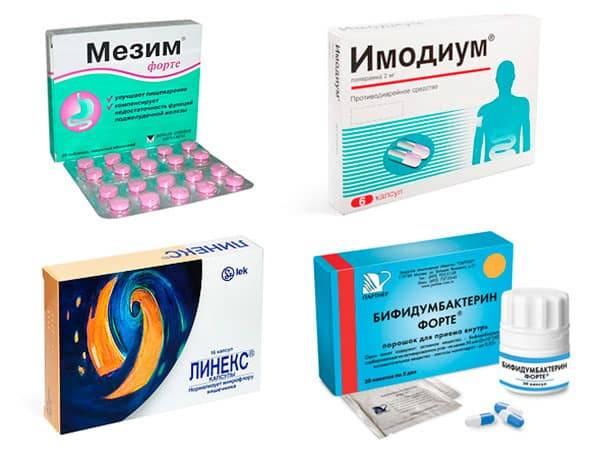 tabletki-ot-meteorizma.jpg