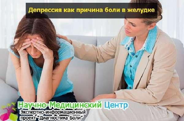 depressiya_i_bol_v_juvote_medboli_258-min-1.jpg