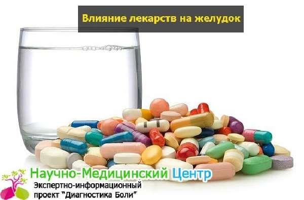 medikamentu_medboli_259-min-1.jpg