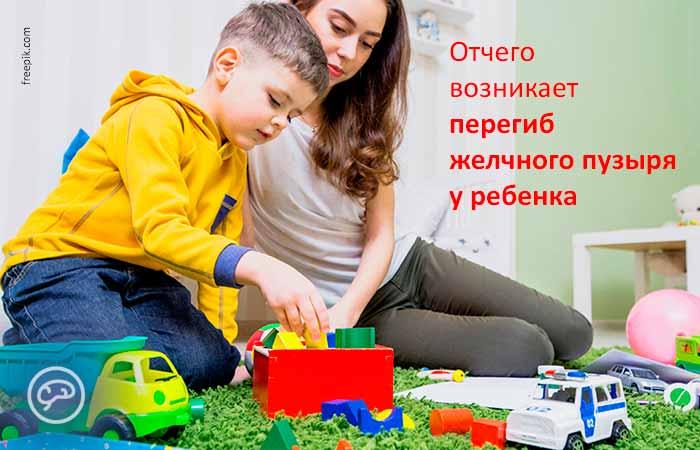 per_gp_child_1.jpg