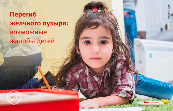 per_gp_child_2.jpg