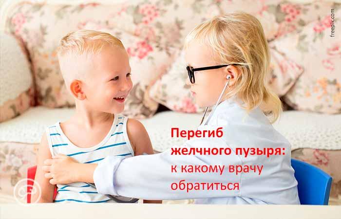 per_gp_child_3.jpg