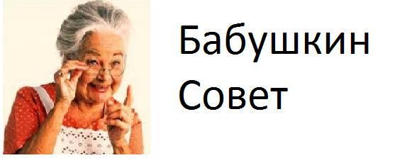 babushka.jpg