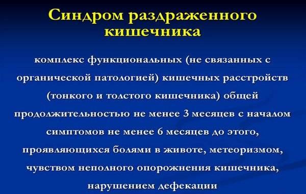 hronicheskay-diarey-4.jpg
