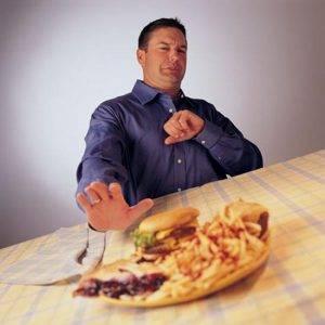 dieta-pri-bolezni-nedostatochnosti-kardii-zheludka-300x300.jpg