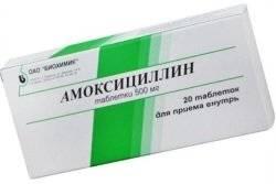 Amoksicilin.jpg