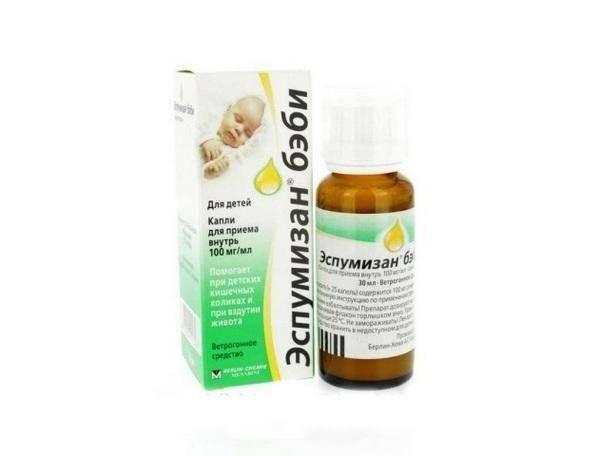 Препарат-Эспумизан-для-избавления-от-вздутия-живота-у-детей-600x456.jpg