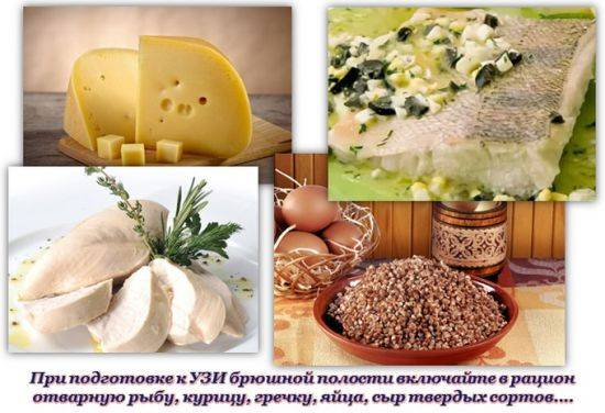 uzi-zheludka-3-550x376.jpg