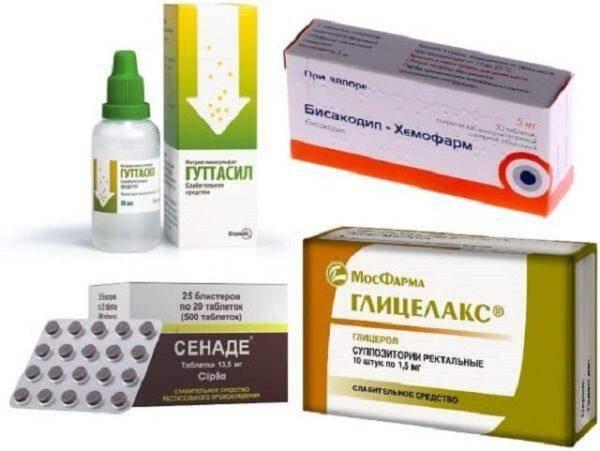 Slabitelnyie-sredstva-pered-protseduroy-prinimat-nelzya-600x451.jpg