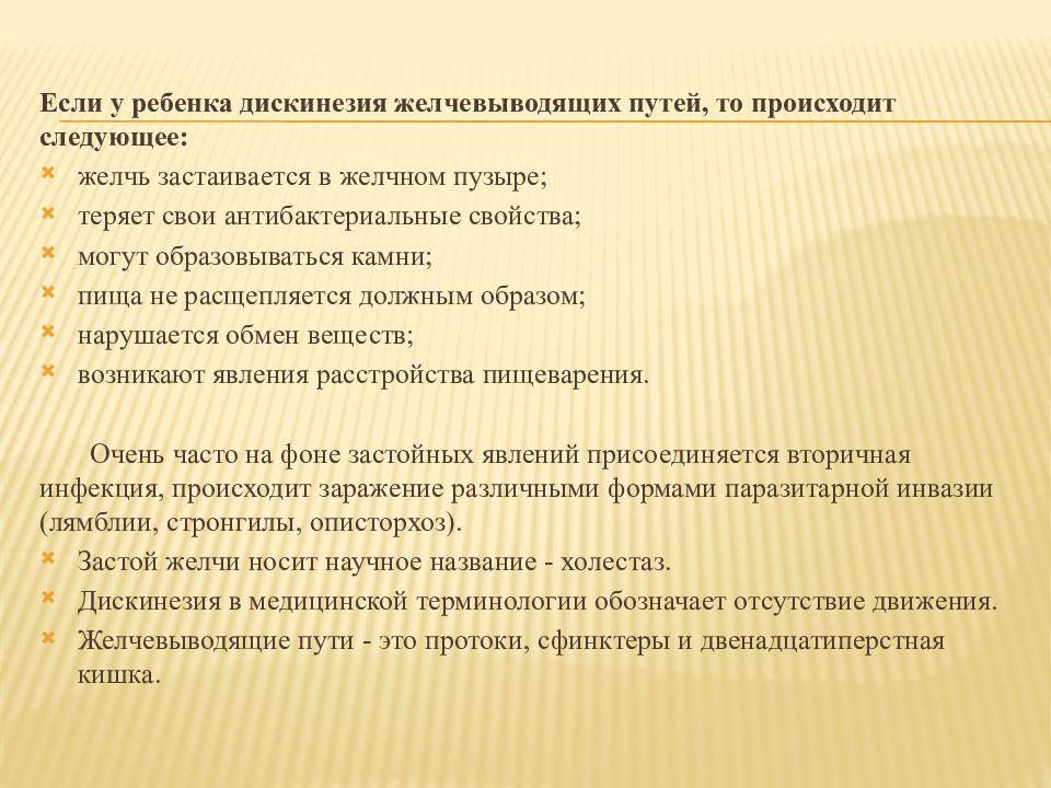 oslozhneniya-dzhvp.jpeg