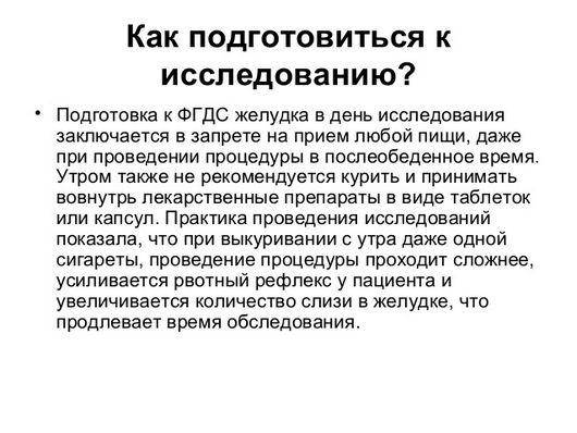 Kak-podgotovitsya-k-fgds.jpg
