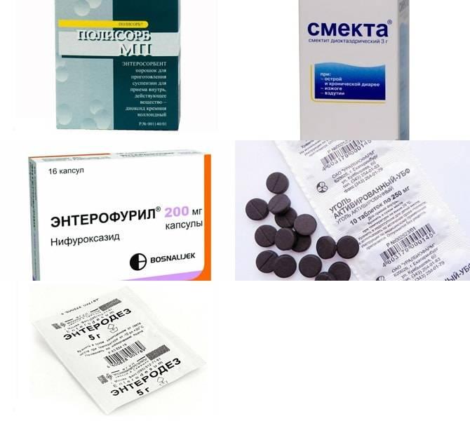 Лекарства-от-рвоты-и-поноса-min.jpg