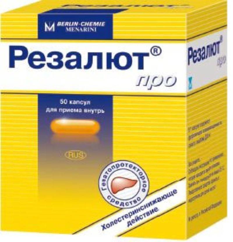 lekarstvo-dlya-pecheni-rezalyut1.jpg