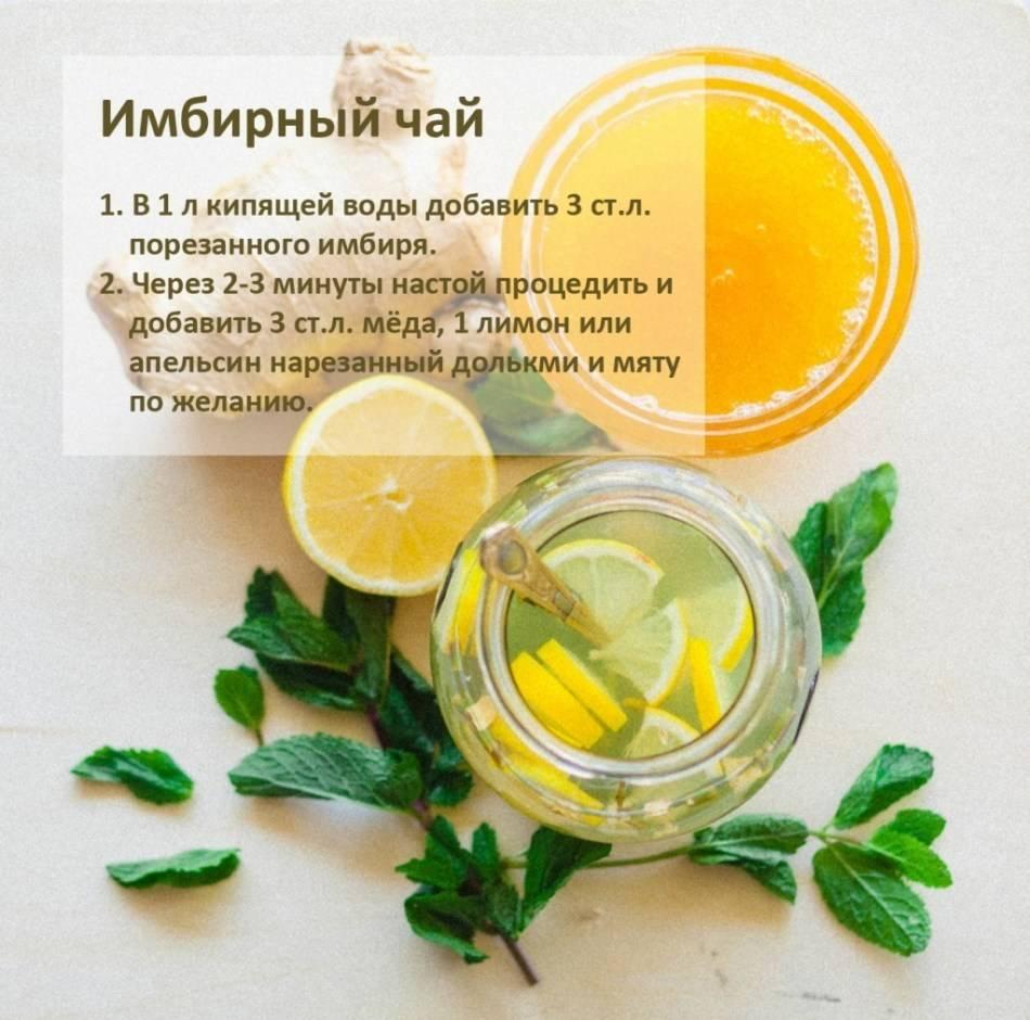 imbirnii-chai-ot-toksikoza.jpg