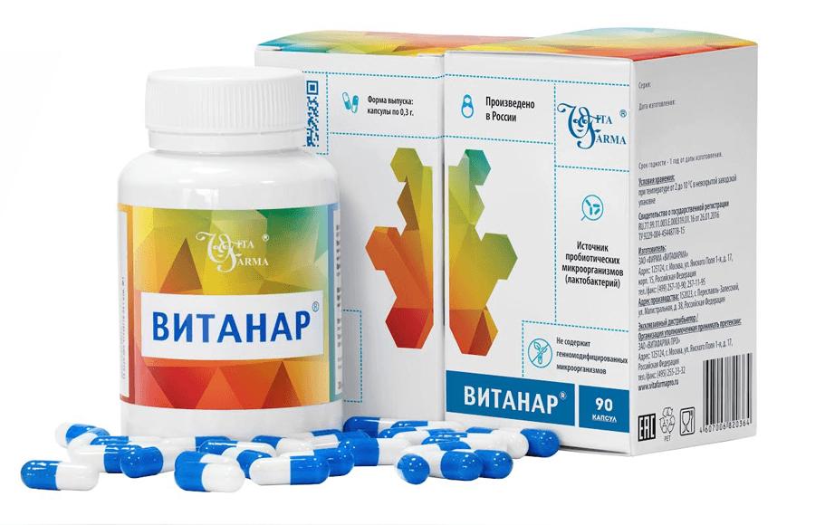 Biologicheski-aktivnaya-dobavka-Vitanar.png