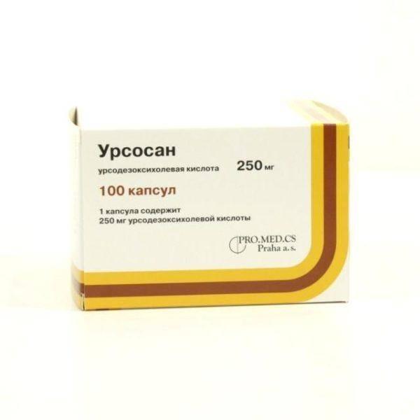 Preparat-Ursosan-v-kapsulah-600x600.jpg