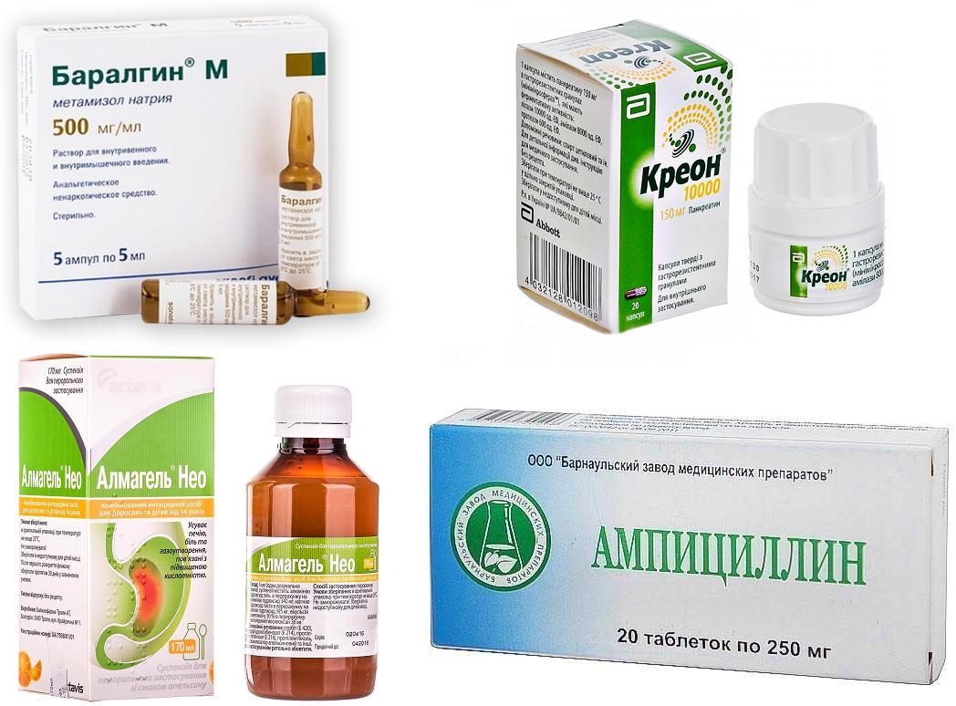 Lekarstva-dlya-podzheludochnoj-zhelezy-i-pecheni.png