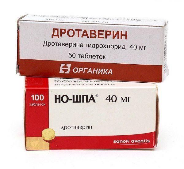 Drotaverin-pomogaet-pri-lyubyih-vidah-spazmov-gladkomyishechnoy-muskulaturyi-600x552.jpg