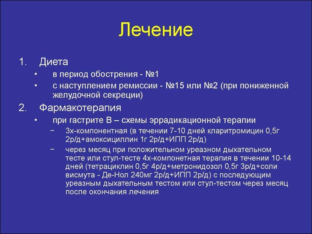 slide-14-1024x768.jpg