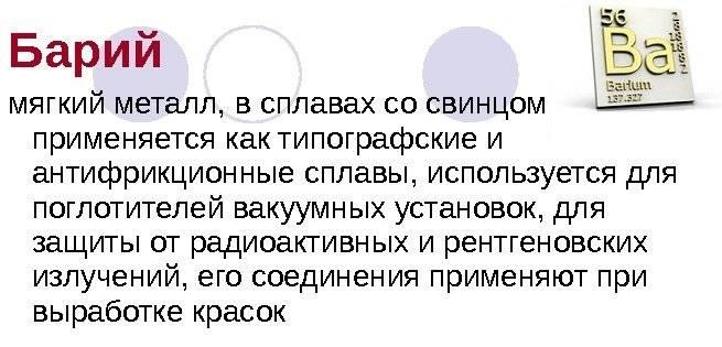 metall_lektsia_otkryty_na_staryh_kompah_46.jpg