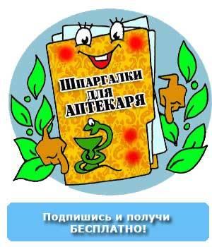 dlya_formy.jpg