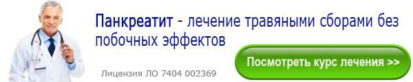 Fito-kursy_banner_600X120.jpg
