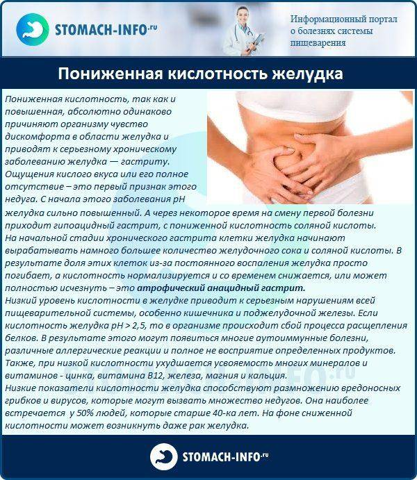 RybStom-kopiya-1-600x691.jpg