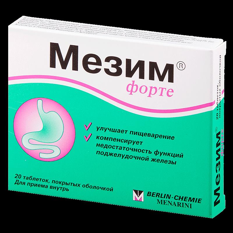 mezim.png