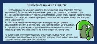 kak-ubrat-burlenie-zhivota-2196-320x146.jpg