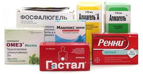 antatsidnyye-preparaty.jpg
