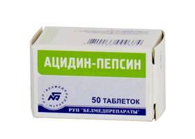 acidin-pepsin.jpg