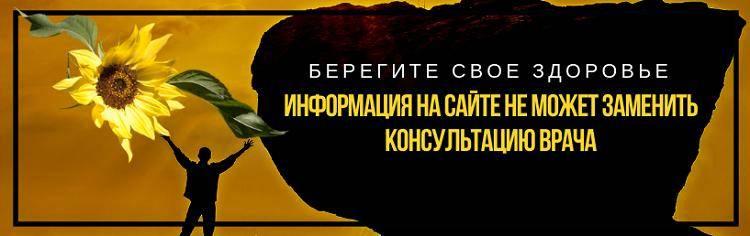 на-сайт.png