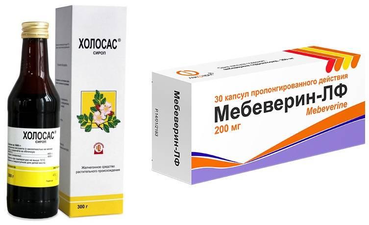 vospalenie-zhelchnogo-puzyrya-6.jpg