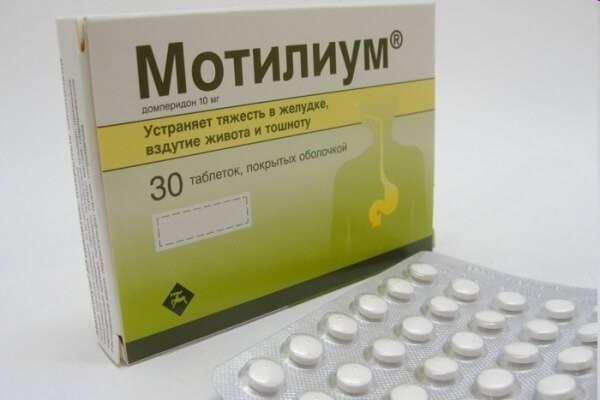 motilium-instrukciya-po-primeneniyu.jpg