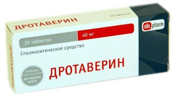 Препарат-Дротаверин-600x333.jpg
