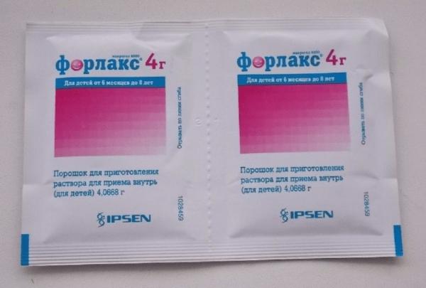 paketiki-Forlaks-600x405.png