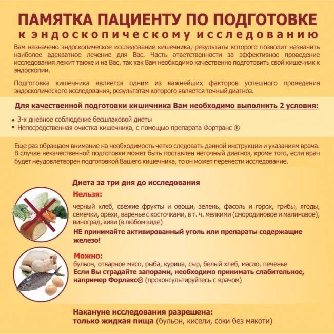 pamyatka_651x651.jpg