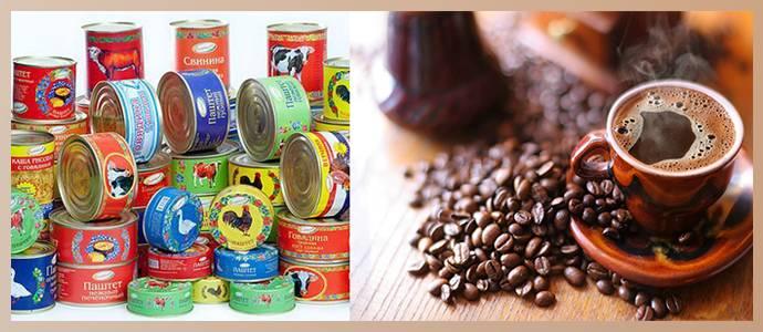 konservy-kofe.jpg