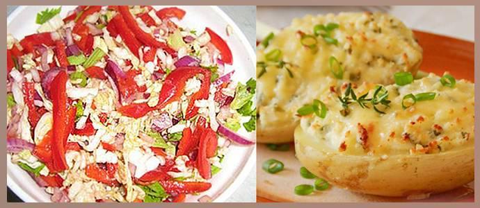 Kapusta-po-grecheski-Kartofel-s-syrom.jpg