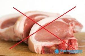 Нельзя употреблять жирное мясо и рыбу