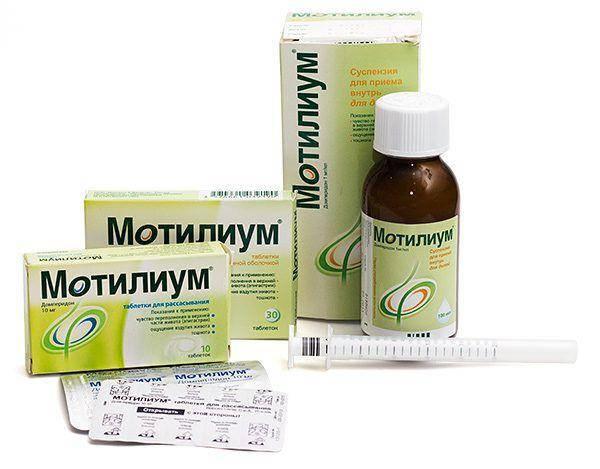 Motilium-1-600x469.jpg