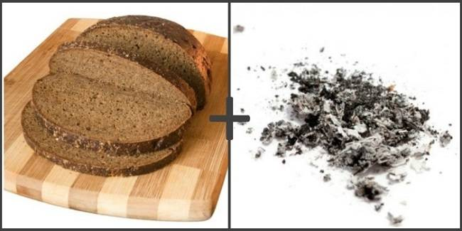 хлеб-с-пеплом.jpg