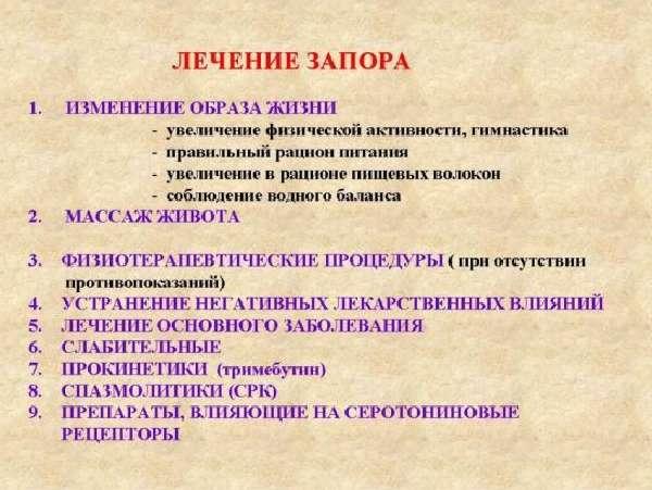 naladit-rabkishzap-2-550x413.jpg