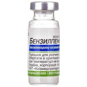benzopillen-e1534341441324.jpg