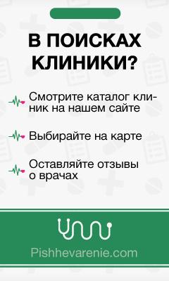 gastrokliniki.png